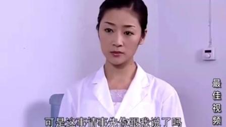 很有正义感的女医生