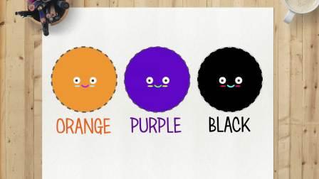 颜色 儿歌 (英文版)|黑色,紫色,橙色,绿色,棕色,红色,蓝色,粉色和黄色