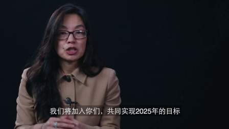 [GLG专家洞见] 纽约大学教授Ann Lee阐述在特朗普执政时代的中美关系