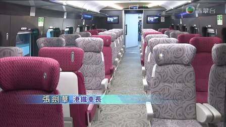【香港高鐵列車】有兩地電源插座 提供無線上網 - 手動調校座位方向