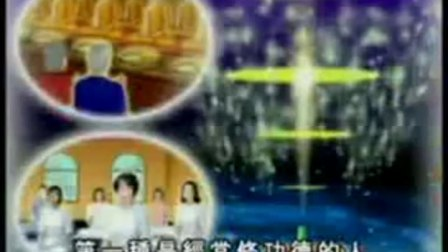 国语《劫后阴间新闻(3D动画)》人死后去哪轮回转世灵魂佛教