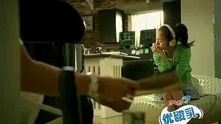 伊利优酸乳2010年广告《有没有·办公室·拍摄篇》30秒 代言人:周杰伦·林依晨
