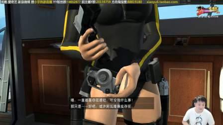 【小宇热游】古墓丽影8 娱乐解说直播01期(古墓