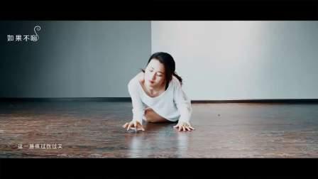 《微光》MV