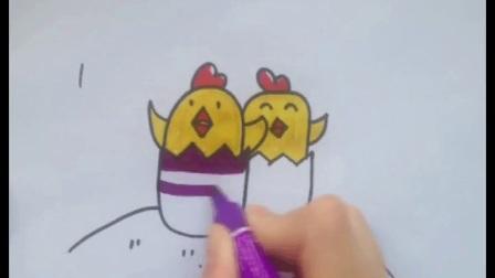 【xiao白鹭】儿童卡通简笔画 蛋壳小鸡简笔画 儿童幼儿卡通画 亲子学画画 少儿美术