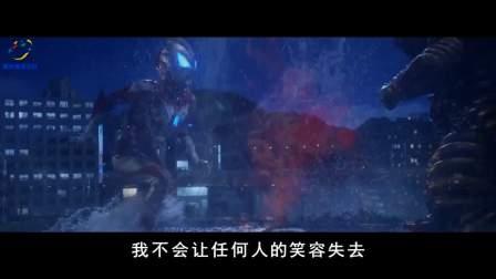 捷德奥特曼 主题曲《GEEDの証》完整版(中文歌词)自制MV [星光璀璨之时 制作]
