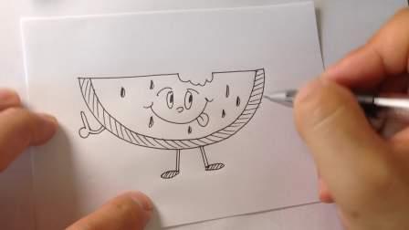 儿童卡通简笔画教程.水果西瓜的画法