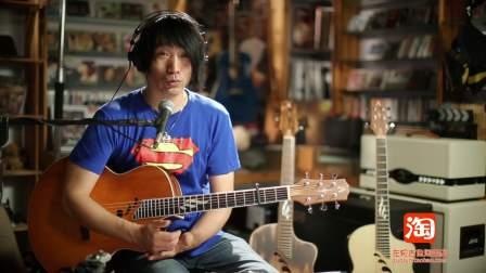 跨界的民谣吉他奥森AT660评测