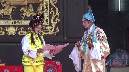 东昇曲艺团折子戏《搜书院之拾箏》卢润珍小姐 钟艺超先生