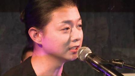 20170804【听 · 见 律动邻间】霍尊丽江演唱会