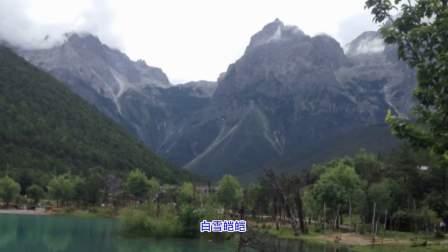 BKS《云南印象》圣洁的玉龙雪山