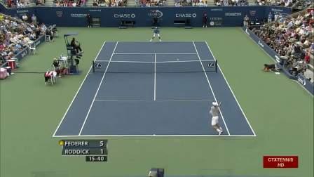2006美国网球公开赛男单决赛 费德勒VS罗迪克 (自制HL)