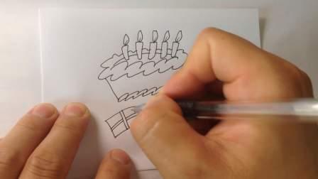 生日蛋糕-简笔画各种蛋糕的画法6