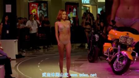 台湾模特内衣走秀