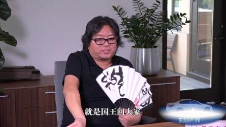 黄段子晓说中国音超 2014