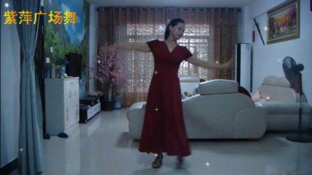 爱剪辑-紫萍广场舞-手心里的温柔