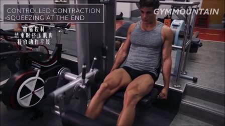 数学老师 Pietro Boselli教你健身—几何大腿