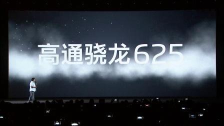 魅蓝 Note 6 新品发布会