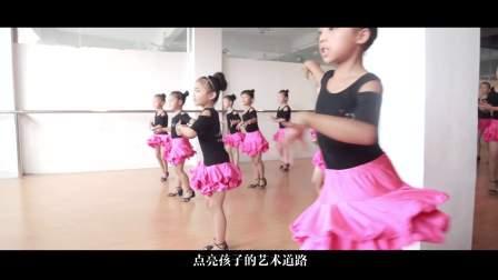 舞美舞蹈艺术学校宣传片