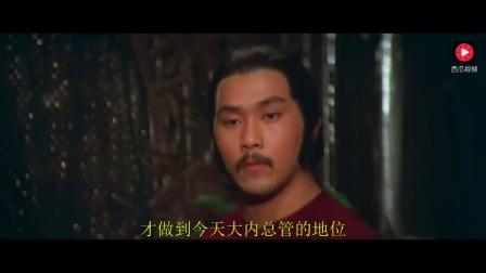 楊盼盼、時装+古装電影武打剪輯