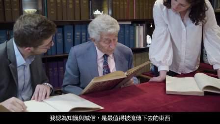 [纽约亚洲艺术周] Marchant王朝:与中国艺术的四代渊源