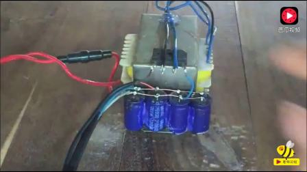 教你做一个简易点焊机