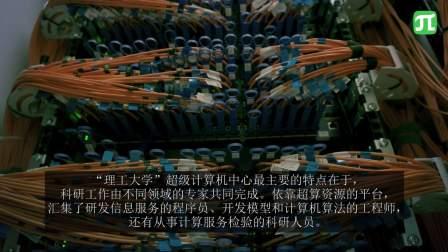 """圣彼得堡彼得大帝理工大学   超级计算机中心 """"Polytech"""""""