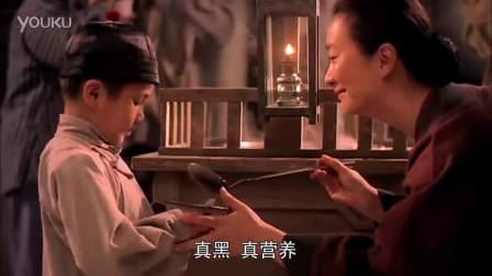 南方黑芝麻糊201X年广告《有没有·吃黑芝麻糊篇》30秒(古镇版)