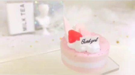 【转载视频】【粘土蛋糕】粉色Pink草莓蛋糕 少女心十足(优酷出毛病了 申诉中~) 想要视频加QQ2727102074