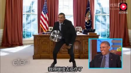 当奥巴马看自己的恶搞视频会是什么反应