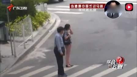 实拍:目睹闯红灯这位外国人却做出了如此举动