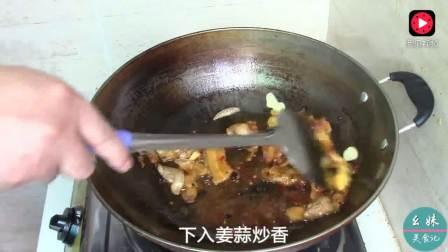 """""""干锅土豆片""""家常的做法,饭店的味道!"""