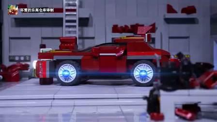 酷浩乐高搞笑定格动画_钢铁侠的新车