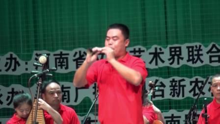 锡笛【火龙阵】演奏者:濮阳县大弦戏艺术保护中心刘振阳等(卧龙老高摄制)。
