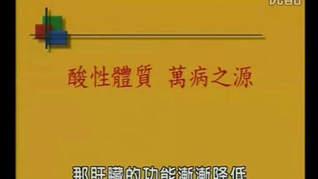 【健康饮食周咏杉老师】传统文化戒杀素食肉食疾病佛教讲座