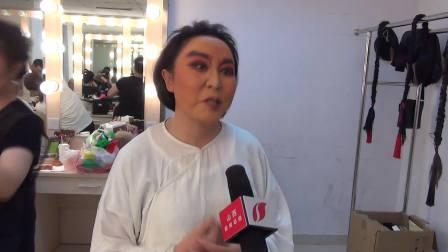 大同市晋剧院《艺术节》演出河清海晏