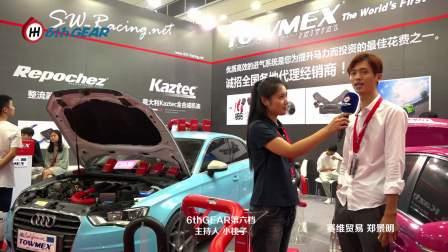 【专访】2017CAS改装车展 赛维贸易总经理 郑景明先生