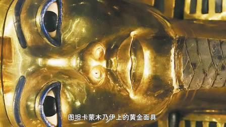 悠游埃及 开罗埃及博物馆掠影