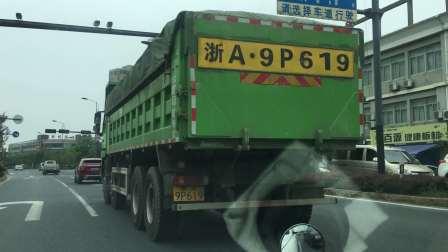 【2017.09.12】杭州市/萧山区/时代大道 福田 欧曼ETX 前四后八自卸车