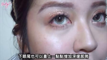 夏日金光閃閃暖橘妝容妝容分享
