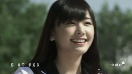 【Code Blue】逆风(蓝白/山下智久x新垣结衣)by宫琳琅