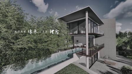 【JA建筑旅人】 用心传承空间意涵 延续属于建筑的故事