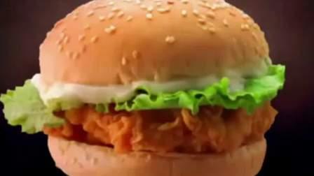 自制广告-肯德基香脆鸡腿堡《汉堡包篇》15秒