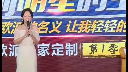 20171007北京居然之家北四环店欧派定制——杨钰莹活动现场3