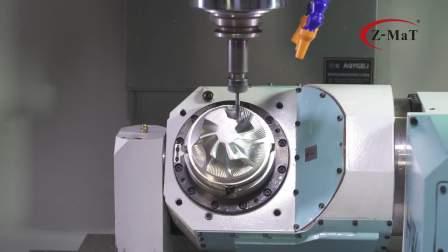 震环机床 Z-MaT-五轴加工中心-叶轮加工案例