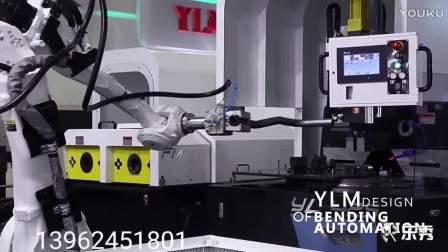机器人上料弯管锯切生产线设备全自动弯管锯切