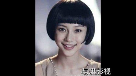 七位女星蘑菇头造型,刘亦菲文艺赵丽颖可爱,她最适合这发型