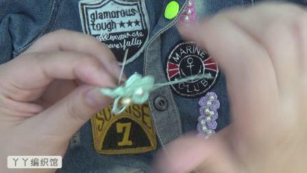 【小脚丫】珍珠蕾丝小花补丁衣服装饰毛线小花可爱毛线补丁贴花新款花样