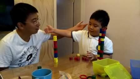 【6岁】9-20哈哈跟爸爸搭数字叠叠高桌游游戏video_212414.mp4