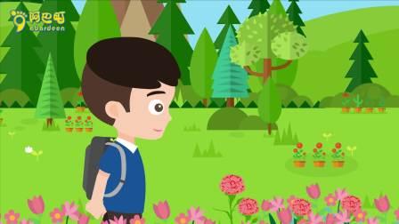 二维产品动画